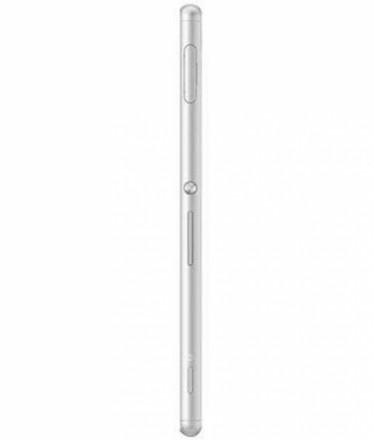 Sony Xperia M4 Aqua Branco