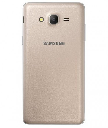 Samsung Galaxy On7 8GB Dourado