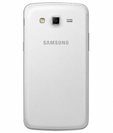 Samsung Galaxy Gran 2 Duos TV Branco